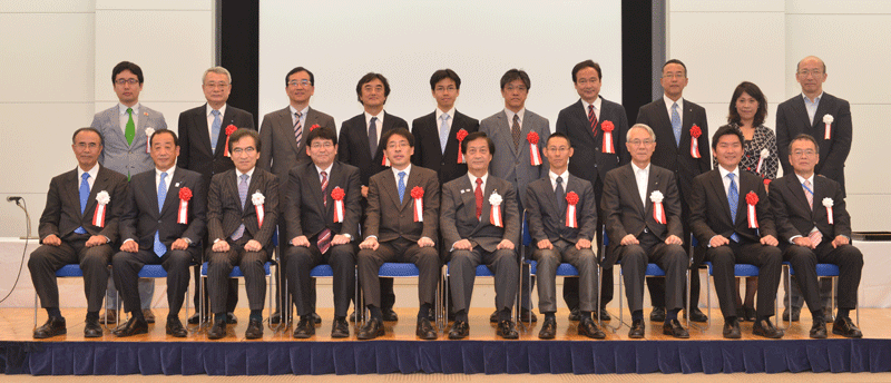 大学発ベンチャー表彰2014 受賞写真.png
